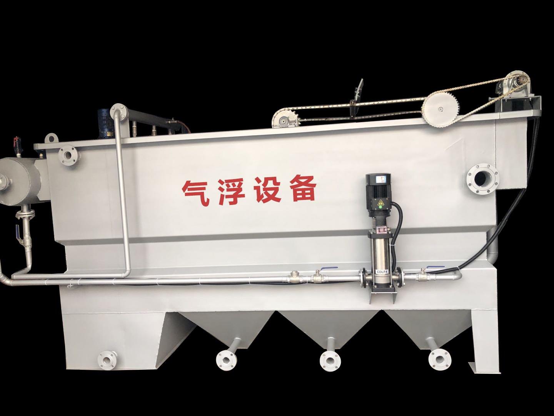 气浮设备产品最全介绍
