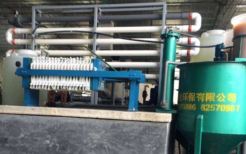 管式膜污水处理现场使用情况
