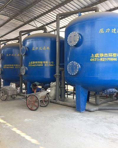 压力过滤器在污水处理现场的使用