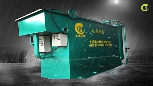 作为污水处理设备用在印染污水处理中的一体化气浮设备