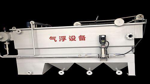 应用于印染污水处理的高效气浮机