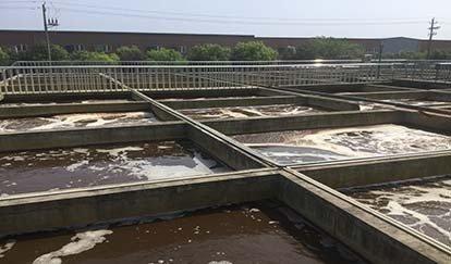 印染污水处理-湖州新嘉怡丝织印花有限公司