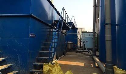 印染废水处理-振田(德清)纺织有限公司
