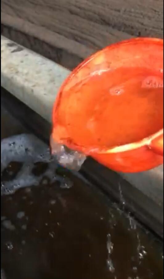 纺织印染污水处理经气浮机处理后的水