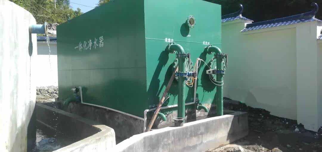 一体化净水器设备工作原理