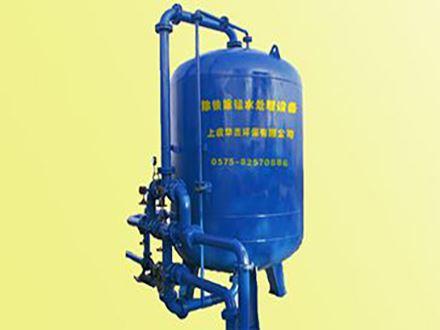 用于农村饮用水的设备-除铁除锰设备
