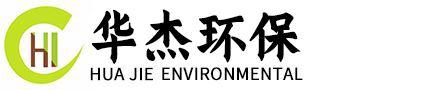 华杰环保专业生产污水处理设备
